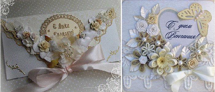Как подписать открытку с днем свадьбы от коллег