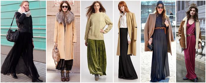 Длинные юбки для зимы