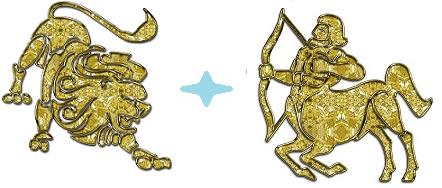 А что говорят астрологи о союзе Женщины-Стрельца и Мужчины-Льва?