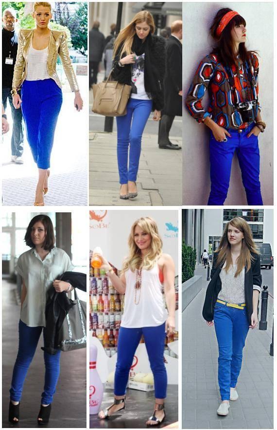 Голубые брюки для всех
