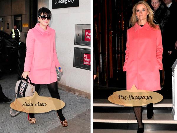 Знаменитости в розовых пальто