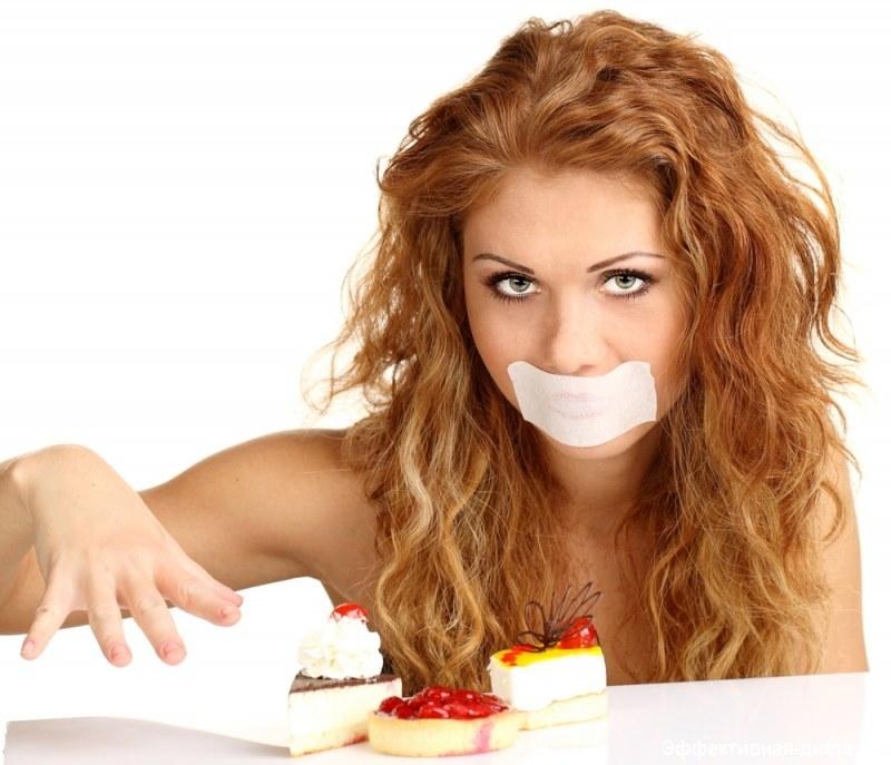 Какие диеты входят в разряд жестких?