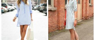 Летние образы с платьем-рубашкой