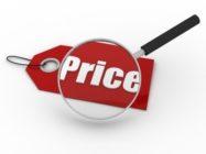 Цена минимализма