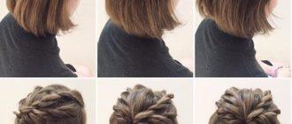 Причёски на каждый день на короткие волосы