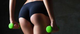 Упражнения для ягодиц и бёдер в домашних условиях