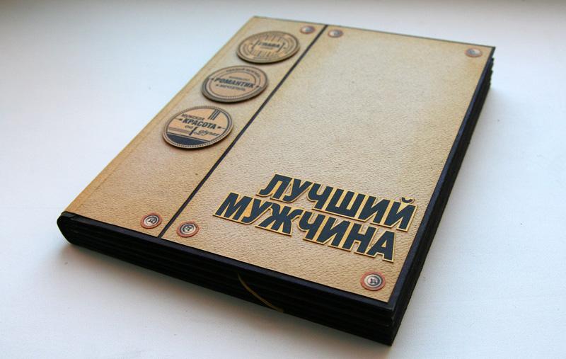 Какую книгу подарить? Обзор хороших книг в подарок