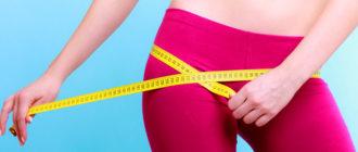 Диета для рук и ног: как похудеть