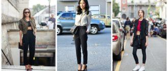 С чем носить чёрные брюки?