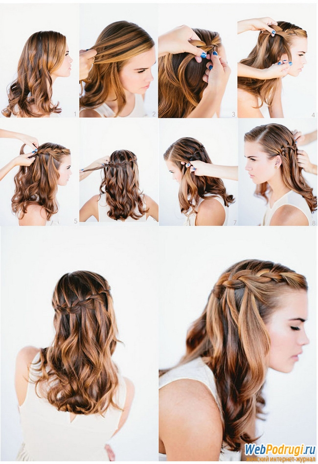 Причёски на др на длинные волосы