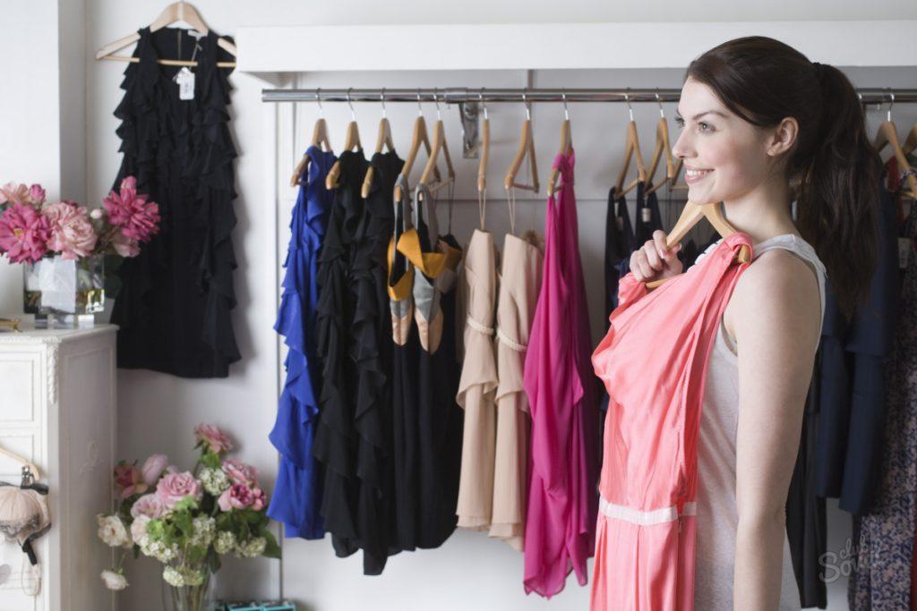 Как сделать простую одежду модной?
