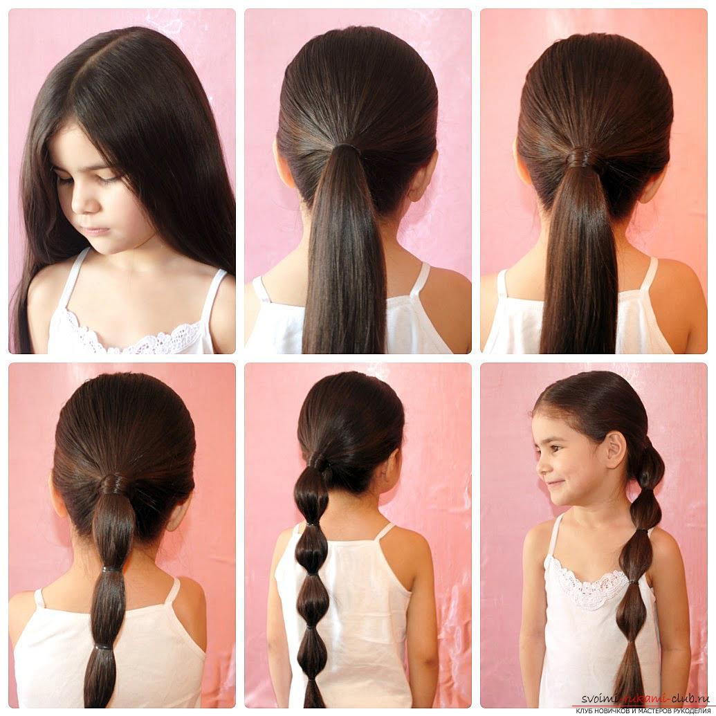 Прически на длинные волосы в школу для детей