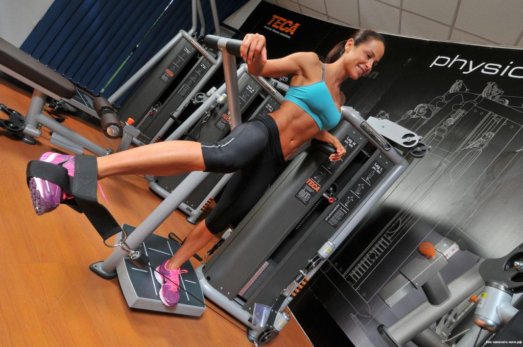 Тренажёры для женских тренировок