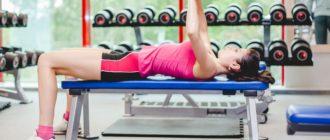 Упражнения для пресса в тренажёрном зале для девушек